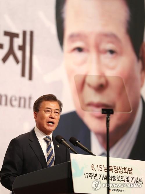 6月15日,在首尔63大厦,韩国总统文在寅出席韩朝《6·15共同宣言》发表17周年纪念活动并致辞。 (韩联社)