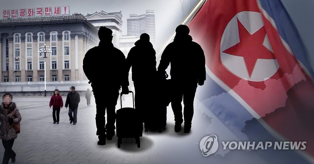 消息:弃朝投韩再返朝的一脱北者日前再弃朝 - 1