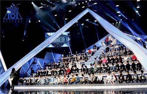 韩选秀《Produce 101》二季11人男团8月发辑