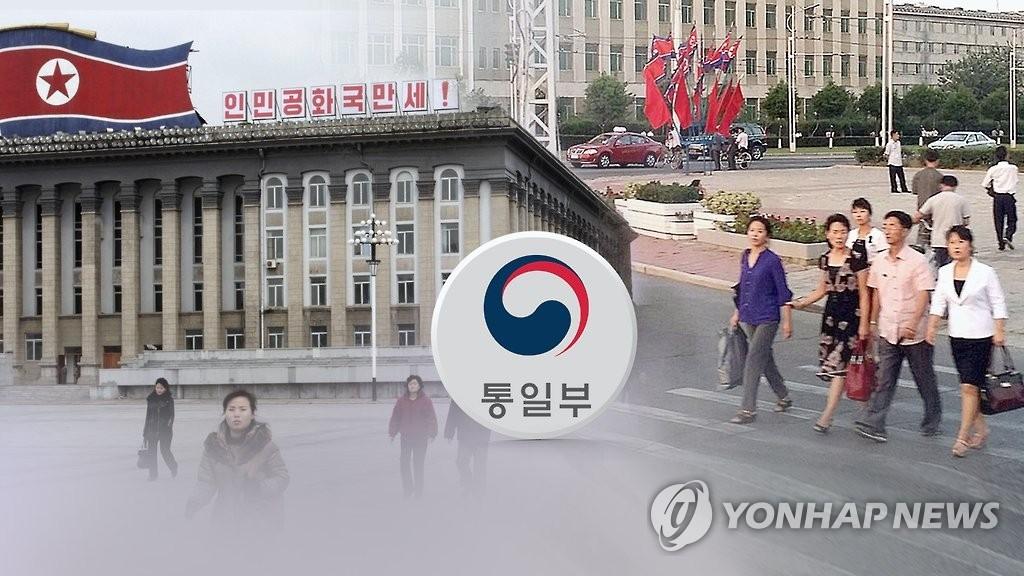 韩政府敦促朝鲜停止挑衅努力改善韩朝关系 - 1