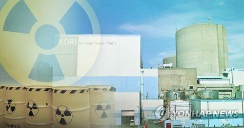 韩国首座核电机组永久停堆 - 1