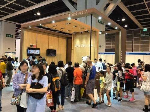 资料图片:新罗酒店在香港国际旅游展上开设的宣传馆(韩联社)