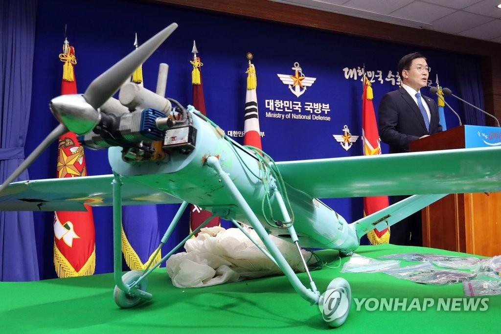 6月21日,国防部发言人在记者会上公布对朝军无人机的调查结果。(韩联社)