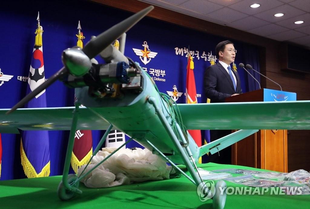 6月21日,在国防部大楼,国防部发言人文尚均发表无人机调查结果。(韩联社)