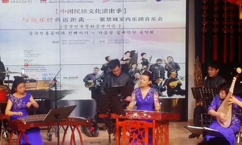 紫禁城室内乐团音乐会现场照 (韩联社)