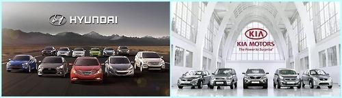 起亚汽车连续两年登顶美权威新车质量榜 - 1