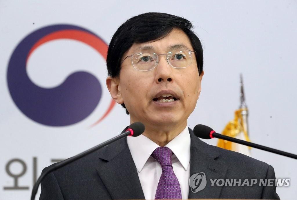 韩国外交部发言人赵俊赫 (韩联社)