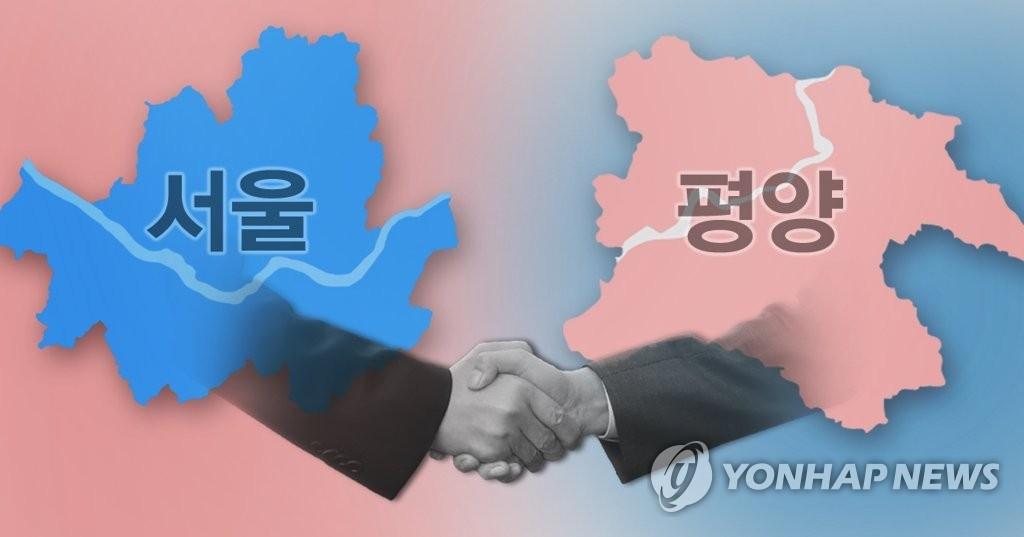 调查:近半韩国人看好对朝关系前景 - 1