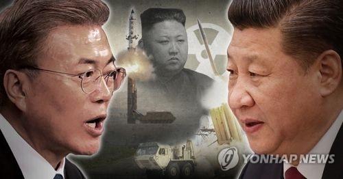 韩向中美释放信号斡旋萨德 首脑外交两手抓 - 2