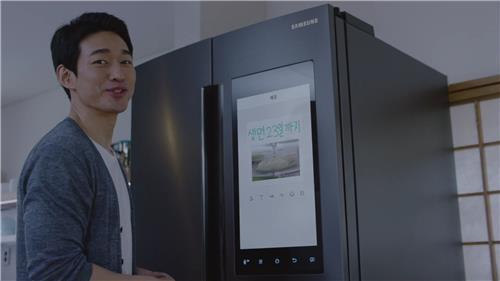 """三星电子""""品道主厨系列品式多门冰箱""""电视广告截图(韩联社)"""