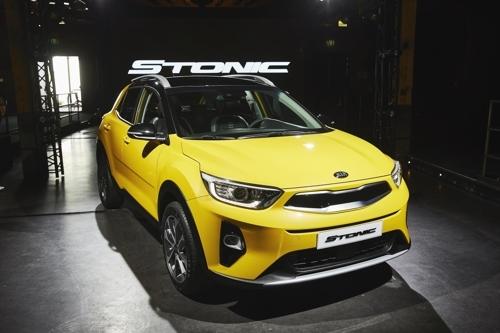 """起亚汽车推出的高性价比小型SUV""""STONIC""""(韩联社/起亚汽车提供)"""