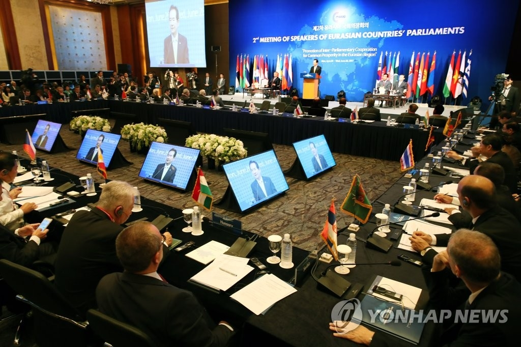 资料图片:第二届欧亚国家议长会议现场照(韩联社)