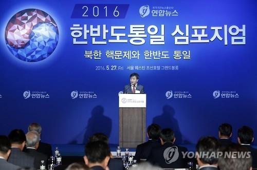 资料图片:2016年5月27日,在首尔威斯汀朝鲜酒店举行的2016韩半岛统一研讨会上,韩联社社长朴鲁晃致开幕词。(韩联社)