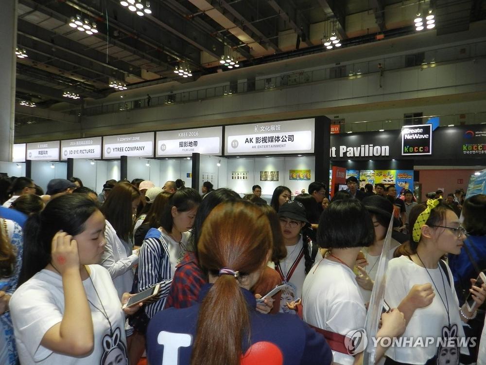 资料图片:2016年重庆韩流商品博览会现场(韩联社)