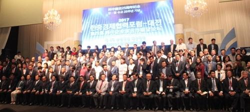 6月28日,韩中经济合作论坛在大田ICC酒店举行。