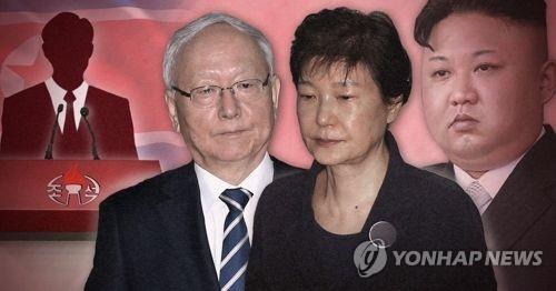 朝鲜指控韩前总统朴槿惠是恐袭罪犯 - 1