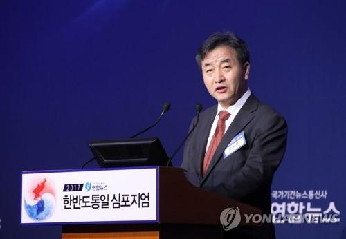 6月29日,在首尔中区乐天酒店,韩联社社长朴鲁晃在2017年韩半岛统一研讨会上致辞。(韩联社)