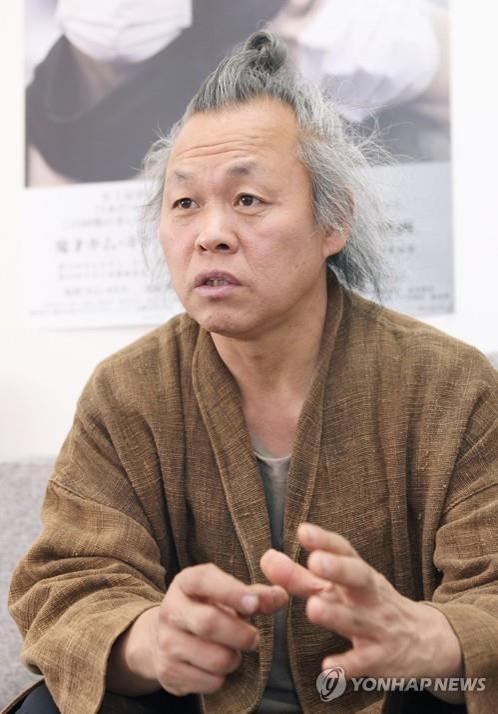 韩国导演金基德(韩联社)