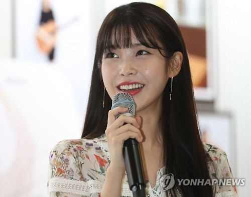 资料图片:歌手IU(韩联社)