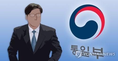 """韩国统一部回应朝鲜""""处决恐犯""""声明"""