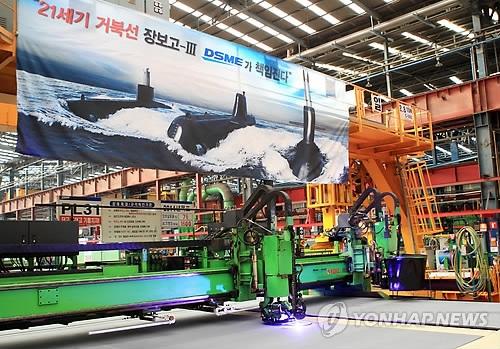 """资料图片:2014年""""张保皋III""""级Batch-I潜艇1号艇开工仪式现场(韩联社)"""