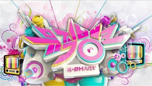 《音乐银行》节目开头画面(韩联社/KBS提供)