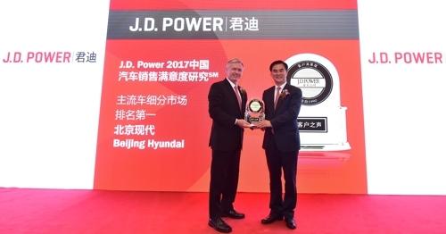 6月29日,J.D. POWER颁奖礼在北京国贸大酒店举行。J.D. POWER社长(左)向北京现代负责人颁奖。(韩联社/现代汽车提供)