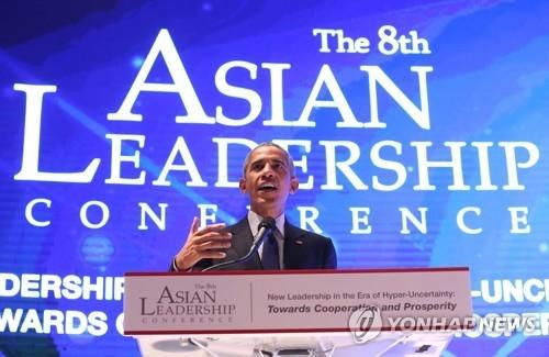 7月3日上午,在首尔,美国前总统奥巴马以领导与对话为主题发表演讲。(韩联社/韩国《朝鲜日报》提供)