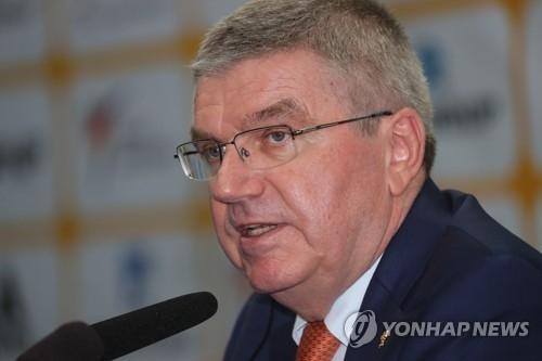 国际奥委会主席托马斯·巴赫 (韩联社)