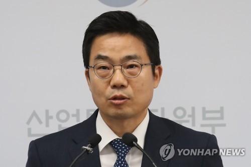 7月4日上午,韩国产业通商资源部政策官发表外商对韩投资情况。(韩联社)