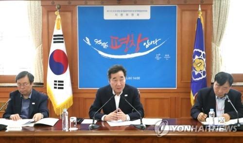 7月5日,在首尔市,韩国国务总理李洛渊主持召开平昌冬季奥运会支援委员会会议。(韩联社)