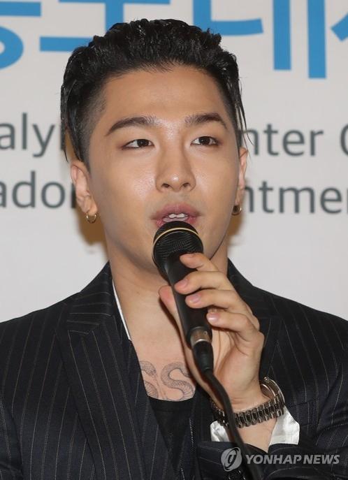 资料图片:BIGBANG成员太阳(韩联社)