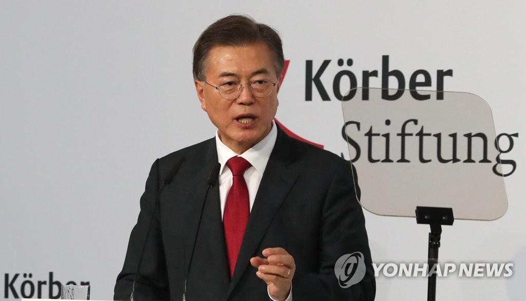 资料图片:当地时间7月6日下午,在柏林,韩国总统文在寅应德国科尔伯基金会邀请发表重要演讲。(韩联社)