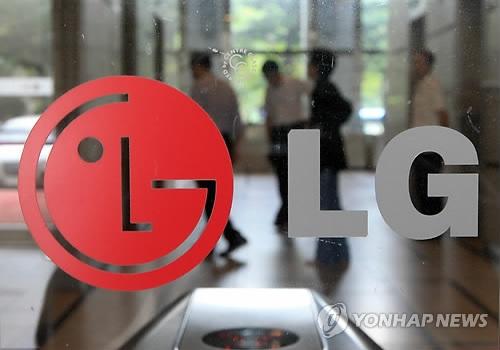 资料图片:LG商标(韩联社)