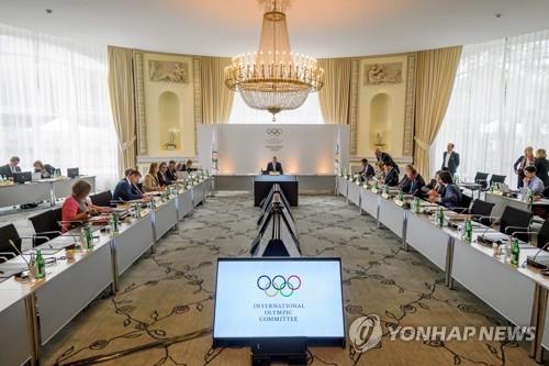 资料图片:国际奥委会执行委员会会议照(韩联社/美联社)