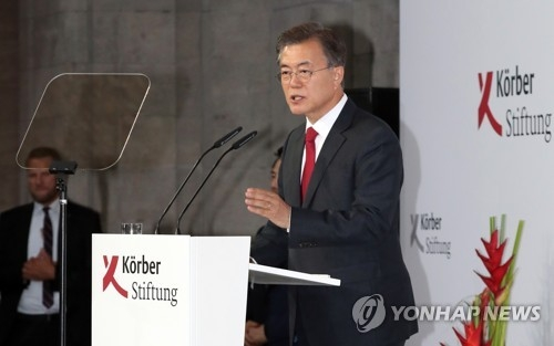 当地时间7月6日下午,在柏林,韩国总统文在寅应德国科尔伯基金会邀请发表重要演讲。(韩联社)