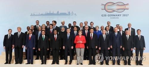 资料图片:当地时间7月7日下午,在德国汉堡,韩国总统文在寅(前排右一)等二十国集团(G20)领导人合影留念。(韩联社)