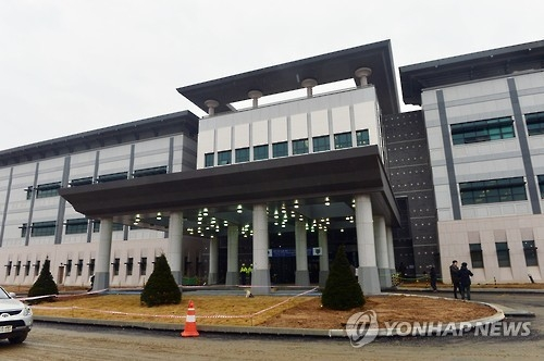 美军第8集团军司令部大楼(韩联社)