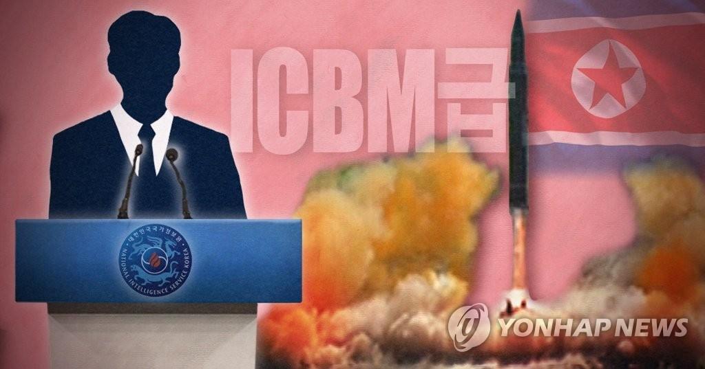 详讯:韩情报机构称朝鲜未掌握洲际导弹技术 - 1