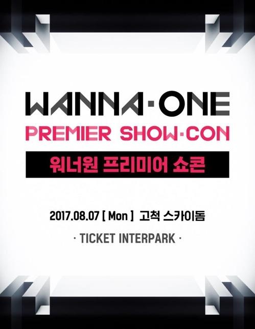 男团Wanna One演唱会预售海报(韩联社/CJ娱乐提供)