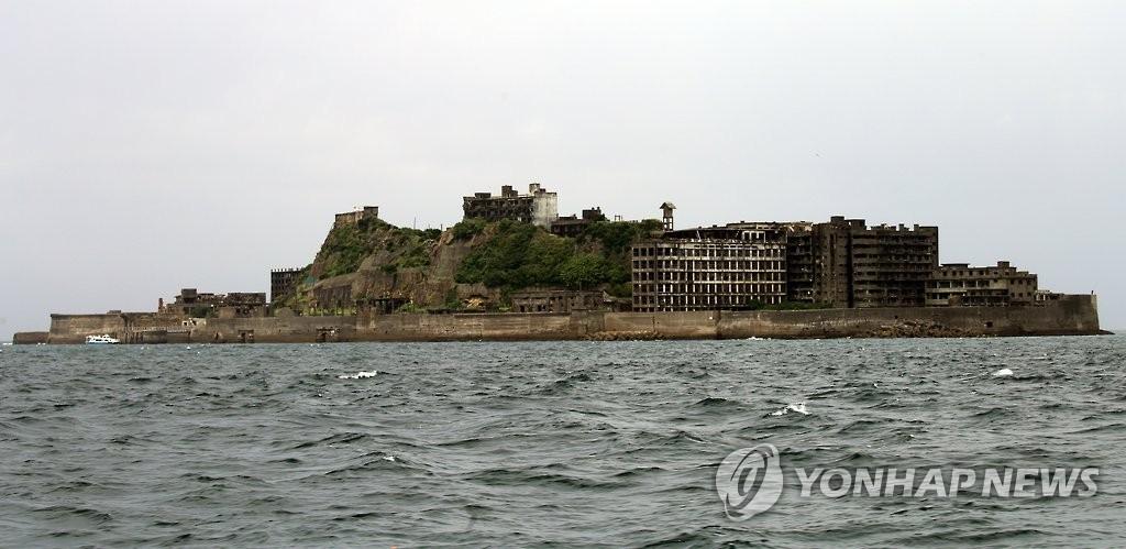 """资料图片:图为军舰岛,是被列入世界遗产名录的日本""""明治工业革命遗产""""23处设施之一。(韩联社)"""