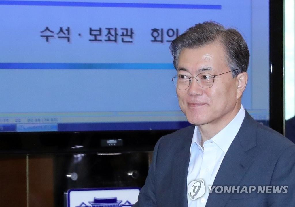 7月13日,在青瓦台,文在寅主持召开青瓦台首席秘书和辅佐官会议。(韩联社)