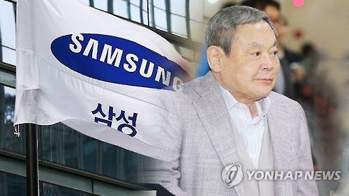三星李健熙家族持股半年增值400亿元 - 1