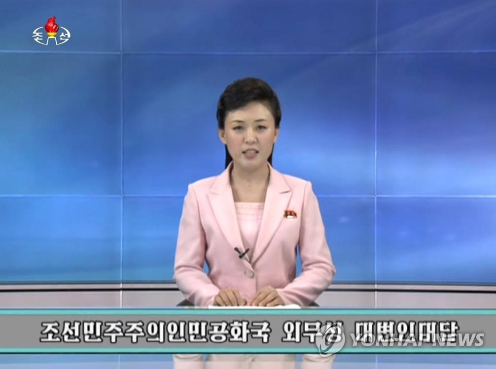 据朝中社14日报道,朝鲜外务省发言人接受朝中社采访时说,若联合国安理会通过新的对朝制裁决议,朝鲜将采取后续措施。图片仅限韩国国内使用,严禁转载复制。(韩联社/朝鲜中央电视台)