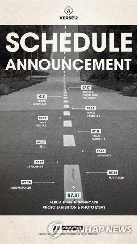 JJ Projec新辑宣传活动日程安排(JYP提供)