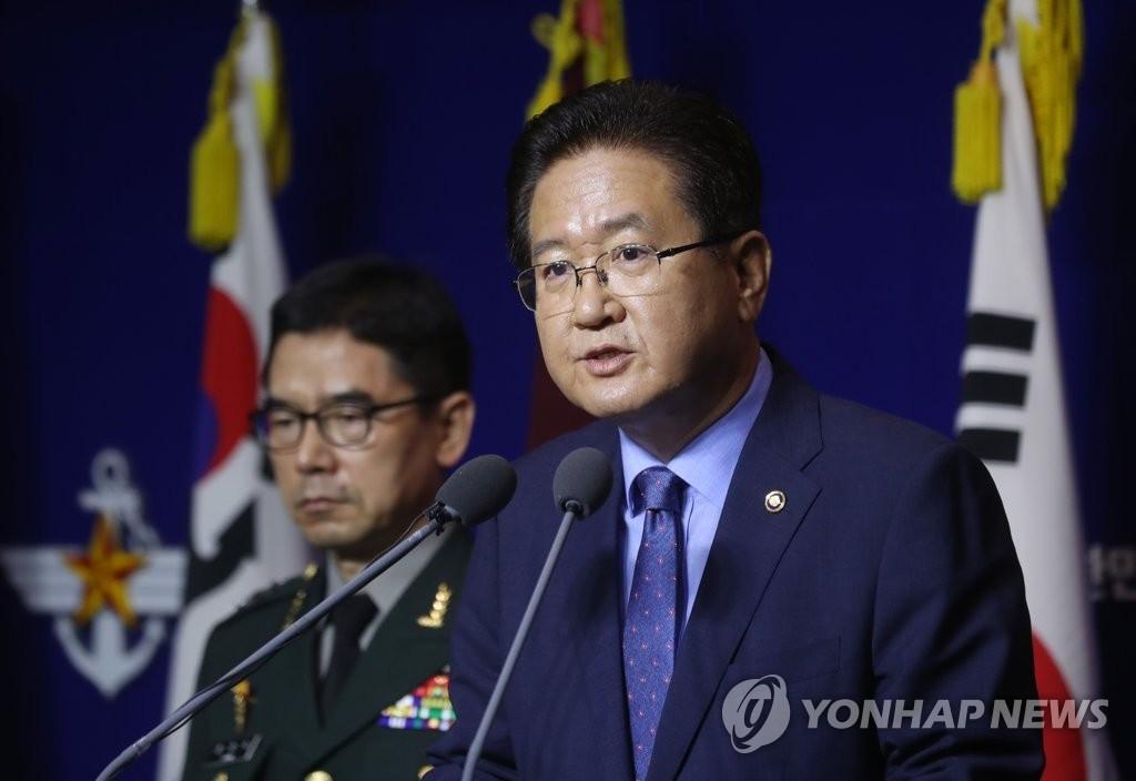 """7月17日,在国防部大楼,国防部次官(副部长)徐柱锡在记者会上表示,国防部向朝鲜提议本月21日在板门店朝方一侧""""统一阁""""举行韩朝军事会谈。(韩联社)"""