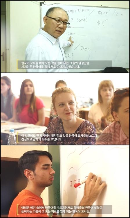 """""""你是韩语宣传大使""""视频截图"""