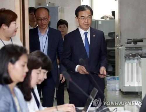 韩政府呼吁朝鲜响应军事与红十字会谈提议
