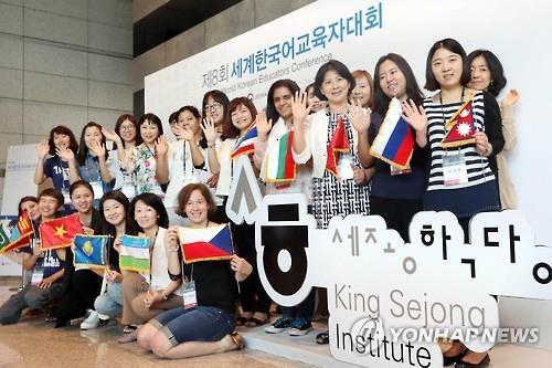"""资料图片:2016年在首尔举行的""""第八届全球韩语教育者大会""""上与会者合影。(韩联社)"""