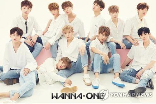 Wanna One(韩联社/经纪公司提供)